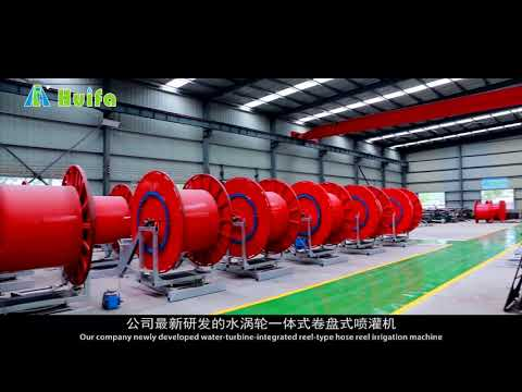 Agricultural Irrigation System Equipment With Classification And Detailed Description