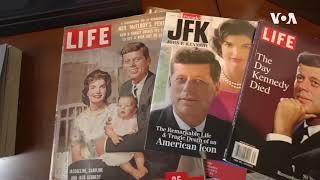 杰奎琳和约翰·肯尼迪初次相遇的房子