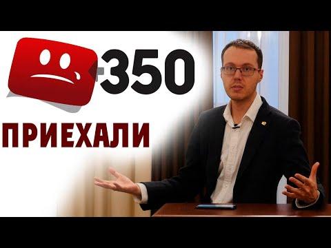 Приехали, 1 000 000 ютуберов против COPPA! Новая главная страница YouTube рушит просмотры?ПроYouTube