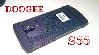DOOGEE S55 водонепроницаемый смартфон IP68 Android 8 телефон для охоты, рыбалки, путешествий