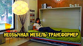 Раф и Сульфус- 5 элемент - YouTube