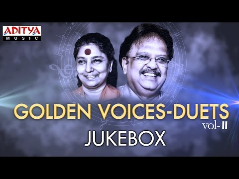 Golden Voices - S.P & Janaki Telugu Hit Songs ►Jukebox Vol-II