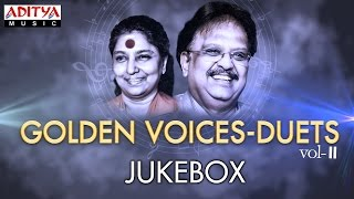 Golden Voices - S.P.Balu & Janaki Telugu Hit Songs ►Jukebox Vol-II