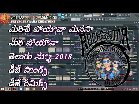 Mariche Poyava Manasa Mari Poyava New 2018 Telugu Dj $ongs Dj ®emix By Dj Krishn@