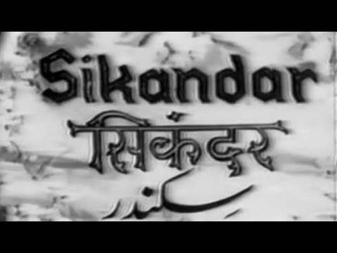 Download Alexander the great | sikandar mahan | सिकंदर महान की कहानी