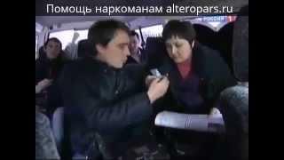Дурман-трава. Фильм Аркадия Мамонтова
