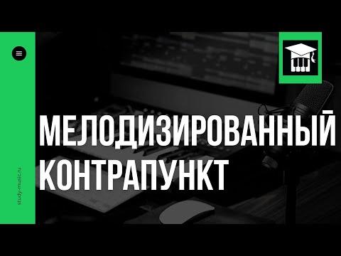 Интернет магазин музыкальных инструментов Четыре Четверти