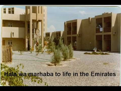 Life in the Emirates -The Establishment - music+pictures year 1979