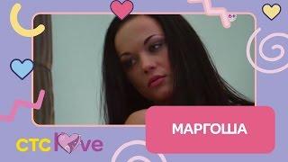Маргоша: горячая штучка