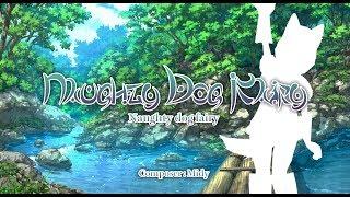 クーテトラちゃん提供BGM -Naughty dog fairy -