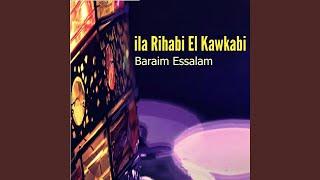 Gambar cover Kolama Nada Al Munadi