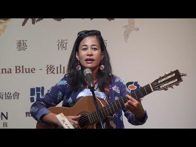 【央廣】《以莉.高露》 輕快的生活- 2017池上秋收稻穗藝術節