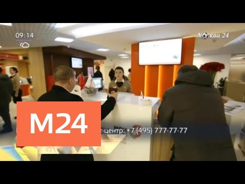 Узнать о готовности документов в центре госуслуг можно у робота-помощника - Москва 24