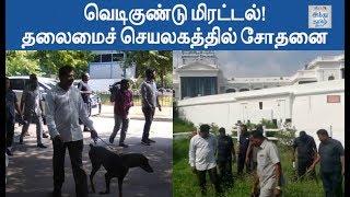 tamil-nadu-secretariat