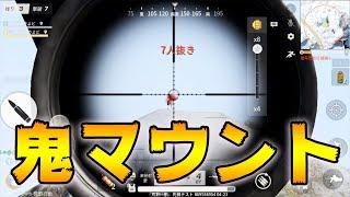 【荒野行動】新マップの雪山頂上決戦が面白すぎるwww計12キルデュオ thumbnail