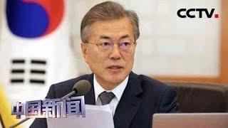 [中国新闻] 关注日韩贸易摩擦 日本批准对韩出口管制材料个别许可 | CCTV中文国际