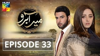 Meer Abru Episode #33 HUM TV Drama 1 August 2019