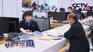 [中国新闻] 聚焦消费税立法 《消费税法》今日截止征求意见   CCTV中文国际