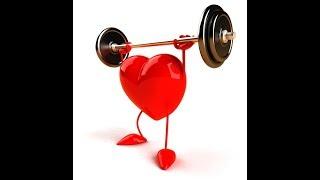 Исцеление сердца и сосудов!!!
