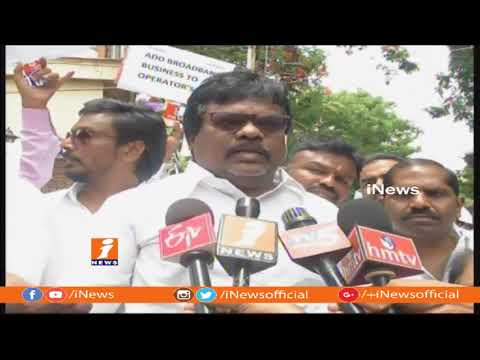 Telangana Cable Protest At Operators Hathway In Liberty | Hyderabad | iNews