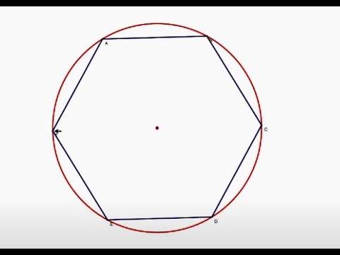 Как построить правильный шестигранник