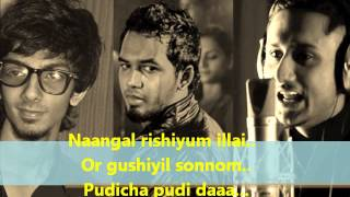 Ethir Neechal_LYRICS - YOYO Honey Singh