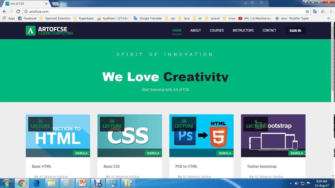 Web Design Bangla Video Tutorial