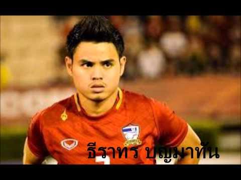 10 อันดับนักบอลที่เก่งที่สุดในไทยลีก