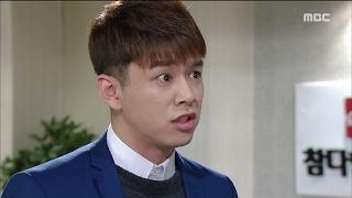 Video [Always spring day] 언제나 봄날 83회 -Park Jung Wook, reform oneself Kwon Hyun-sang! 20170222 download MP3, 3GP, MP4, WEBM, AVI, FLV Maret 2018