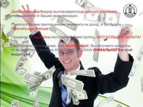 знакомство через интернет украина крым