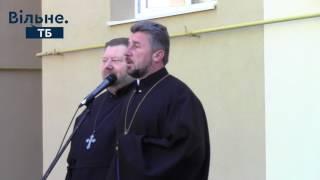 Перша річниця Івано - Франківського обласного госпіталю ветеранів війни