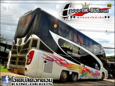 BUS THAILAND REMIX