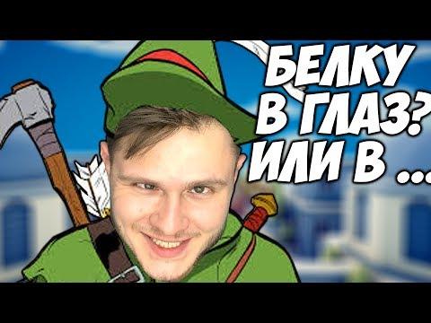 САМЫЙ МЕТКИЙ ЛУЧНИК \\ Totally Accurate Battle Simulator #12