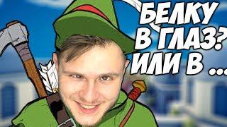 САМЫЙ МЕТКИЙ ЛУЧНИК \ Totally Accurate Battle Simulator #12