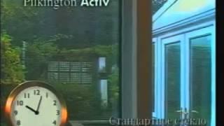 Самоочищающиеся стекла Pilkington Activ от Фабрики Дышащих Окон