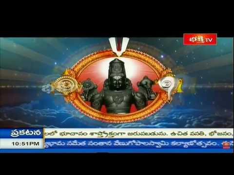 BhakthiTV Hari Sankeerthanam bhavamulona bahyamunandunu nityasri mahadevan