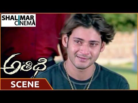Athidhi Telugu Movie || Mahesh Babu Emotional Scene || Mahesh Babu, Amrita Rao