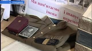В Гришинской школе провели патриотический урок-встречу