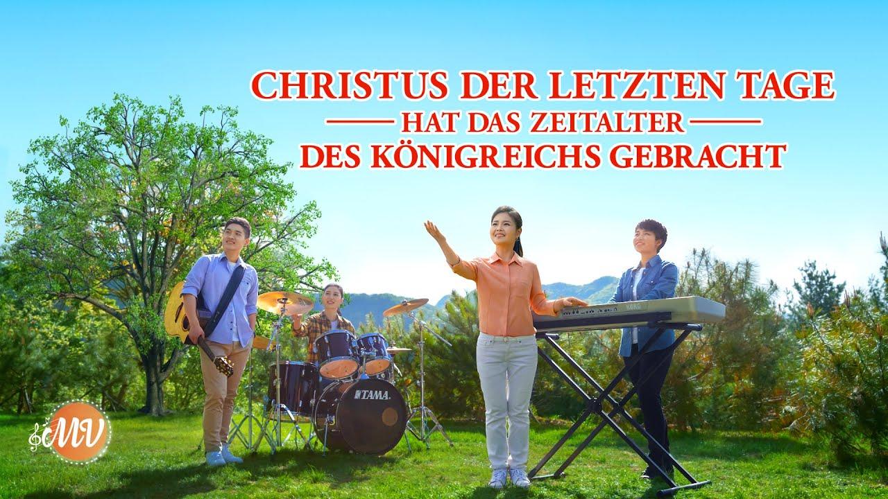 Christliches Musik   Christus der letzten Tage hat das Zeitalter des Königreichs gebracht