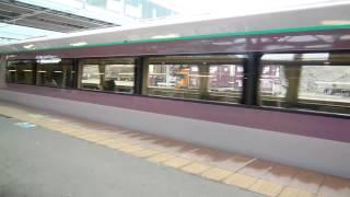 いわき・ときわ路夢街道号 日立発車