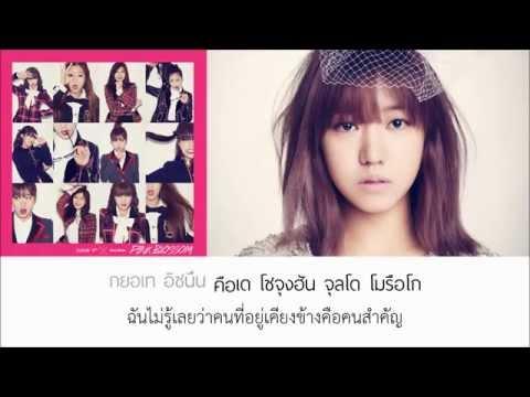 [Thai sub/Karaoke] Apink - 사랑동화 (Love Fairytale)