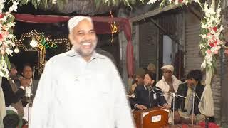sade walon dil nazrana rakh le by moin afzal qawal at lahore 18,dec2018