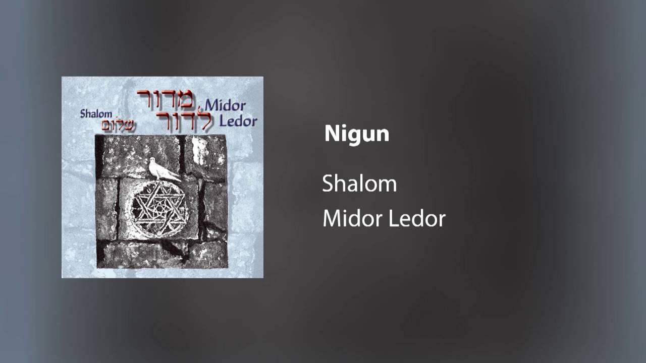 Shalom Nigun Jewish Music Youtube