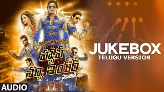 Happy New Year Full Songs (Telugu Version) | Jukebox | Shah Rukh Khan, Deepika P …