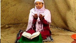 Khuda Ne Ki Aata | Fatima Ke Roze Hasnain Ki Eid | Taslim, Aarif Khan