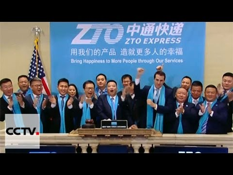Chinese logistics company ZTO Express lists in New York
