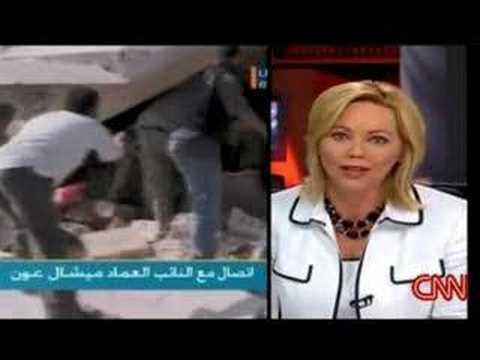 Israel - Army - war - palestine - libanon - CNN