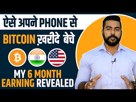 Best Money Earning App For Students 2021 | Earn Money From Bitcoin From Phone | Full Earning Guide