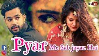 Pyar Mai Sab Zayaz Hai || Hola Boy's || Aazam