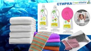 Моющие средства   для посуды, кухни, ванной, полов, стирки, уборки(, 2015-09-09T17:07:49.000Z)